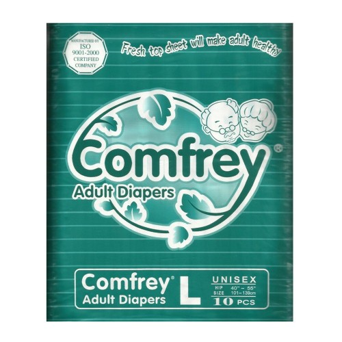 "Comfrey Adult Diapers - Large (40""- 55"")"
