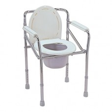 KosmoCare Folding Commode with Seat Cover